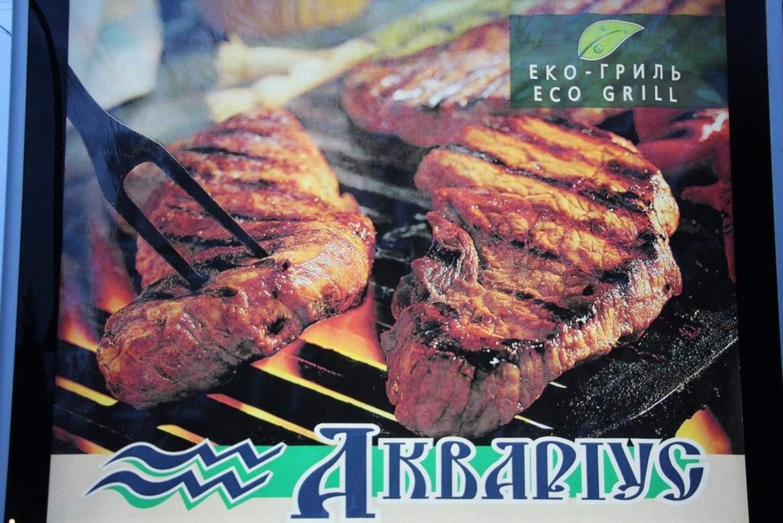Gallery image of Eco Grill Hotel Restaurant Aquarius