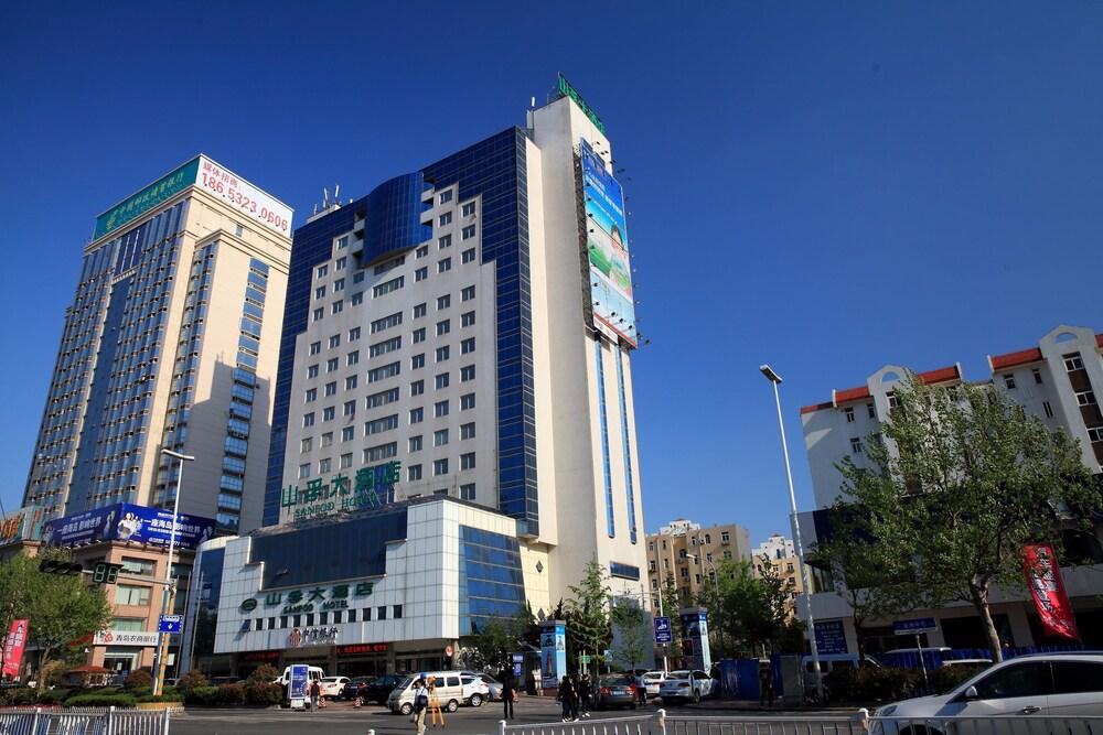 Sanfod Hotel Qingdao