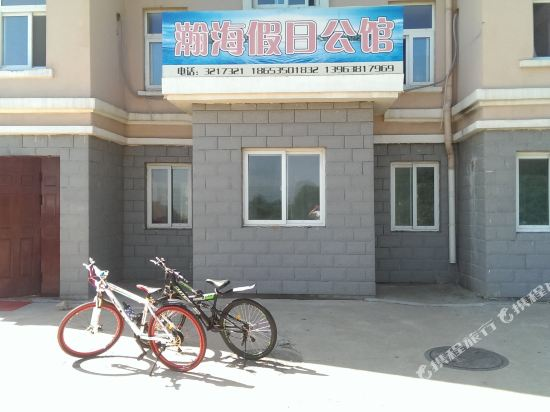 Gallery image of Changdao Vast Ocean Holiday Mansion