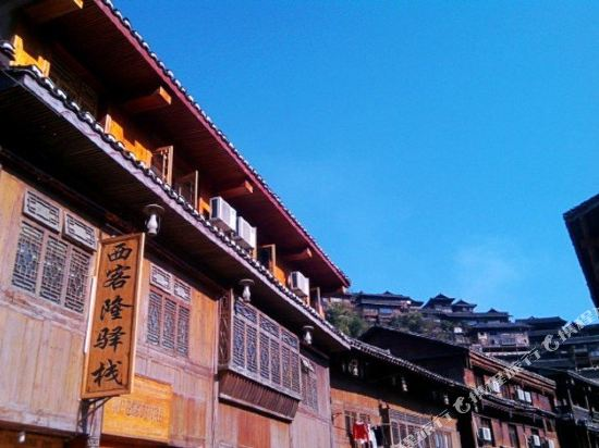 Gallery image of Xikelong Hotel