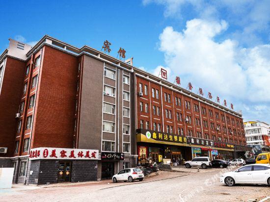 Xinlida Hotel