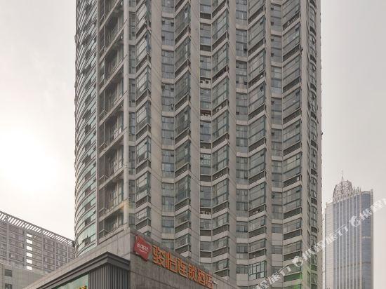 JUNYI Hotel Jiangsu Nanjing Ye District Olympic Center