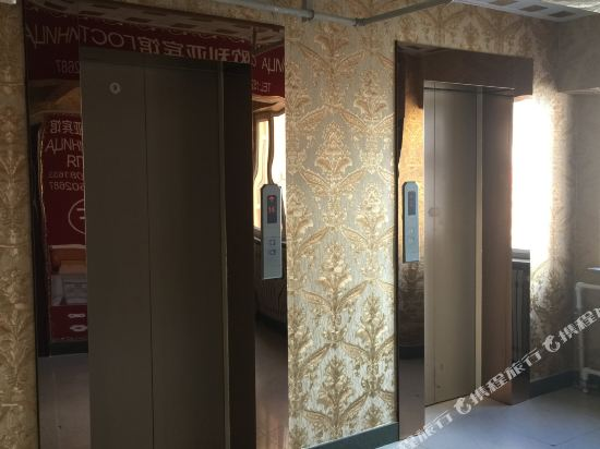 Gallery image of Ouliya Apartment