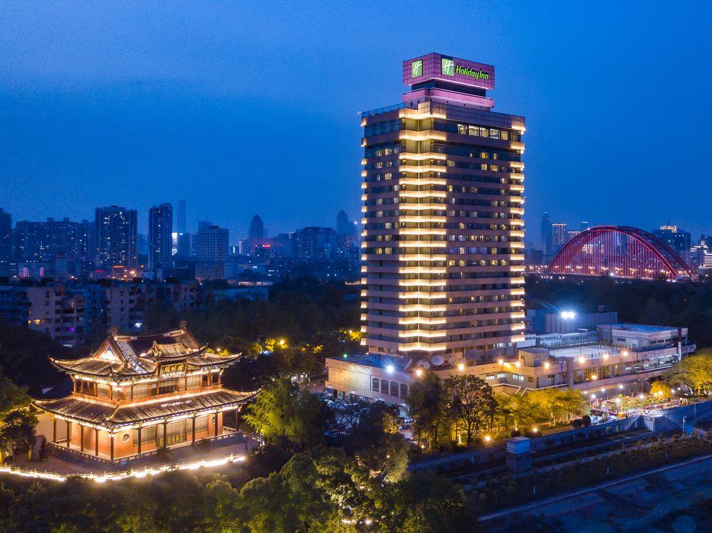 Holiday Inn Riverside Wuhan