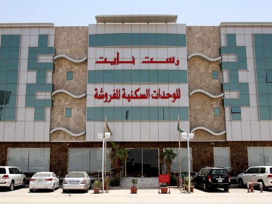 Rest Night Hotel Suites Al Falah