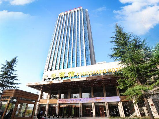 Xi'an YongChang Hotel