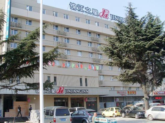 Jinjiang Inn Qingdao Chongqing South Road Metro