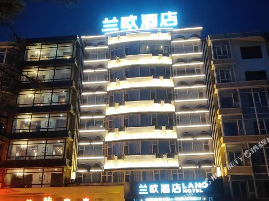 Lano Hotel
