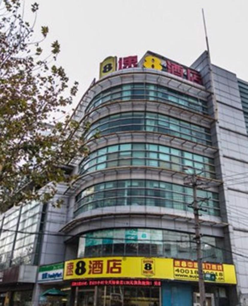 Super 8 Hotel Suzhou Shilu E Jie Qu