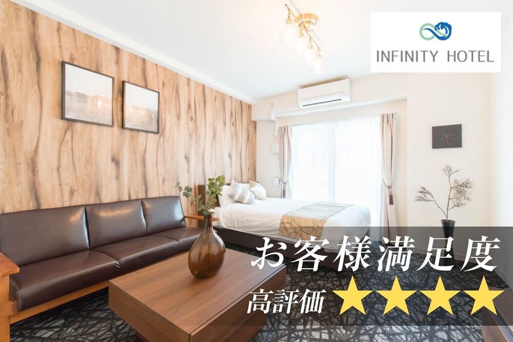 Infinity Hotel Shin Osaka