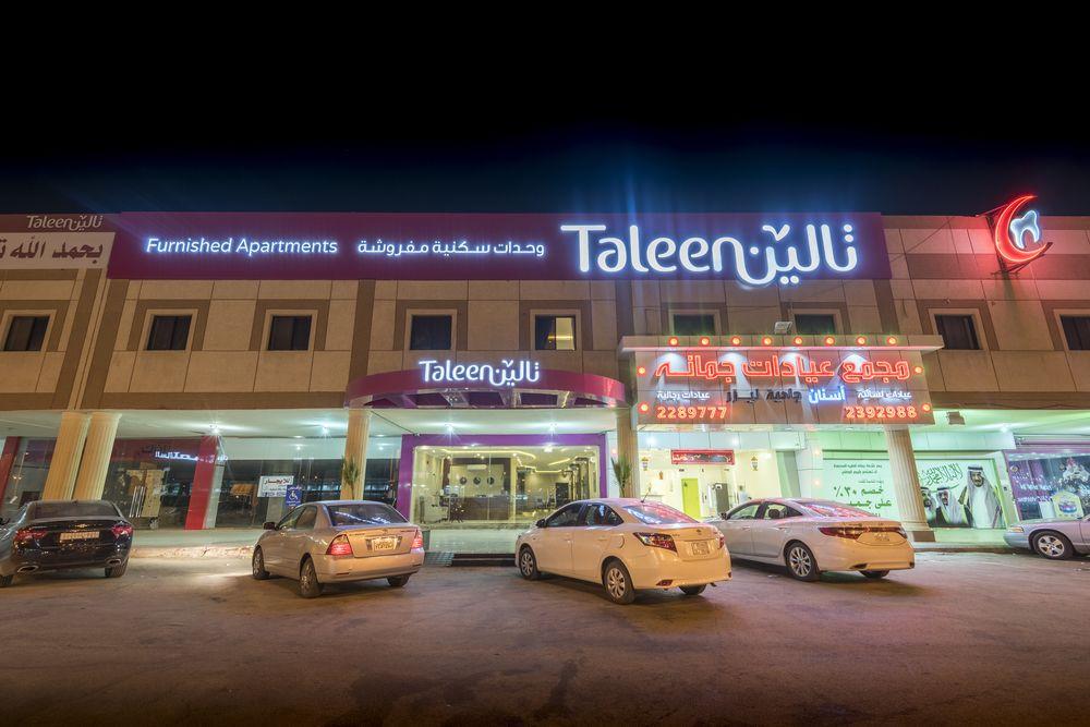 Taleen Al Anfal