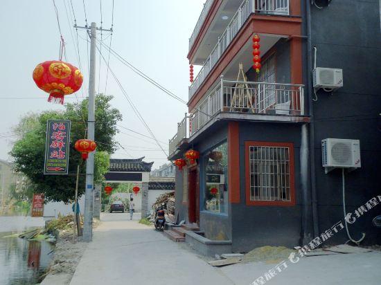 Zitengyuan Inn