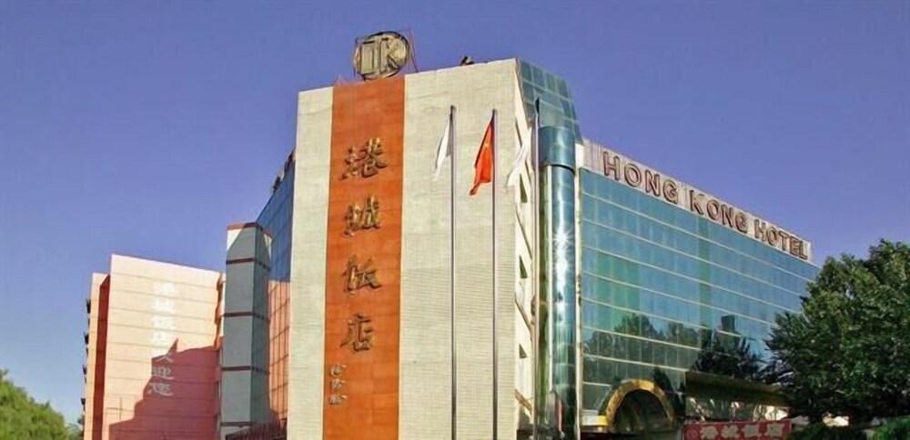 Hong Kong Hotel Harbin