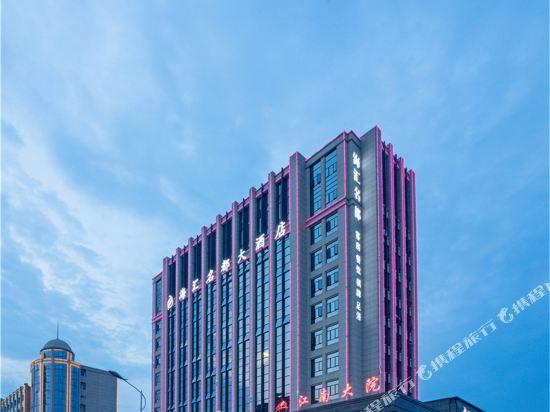 Hai Hui Ming Du Hotel