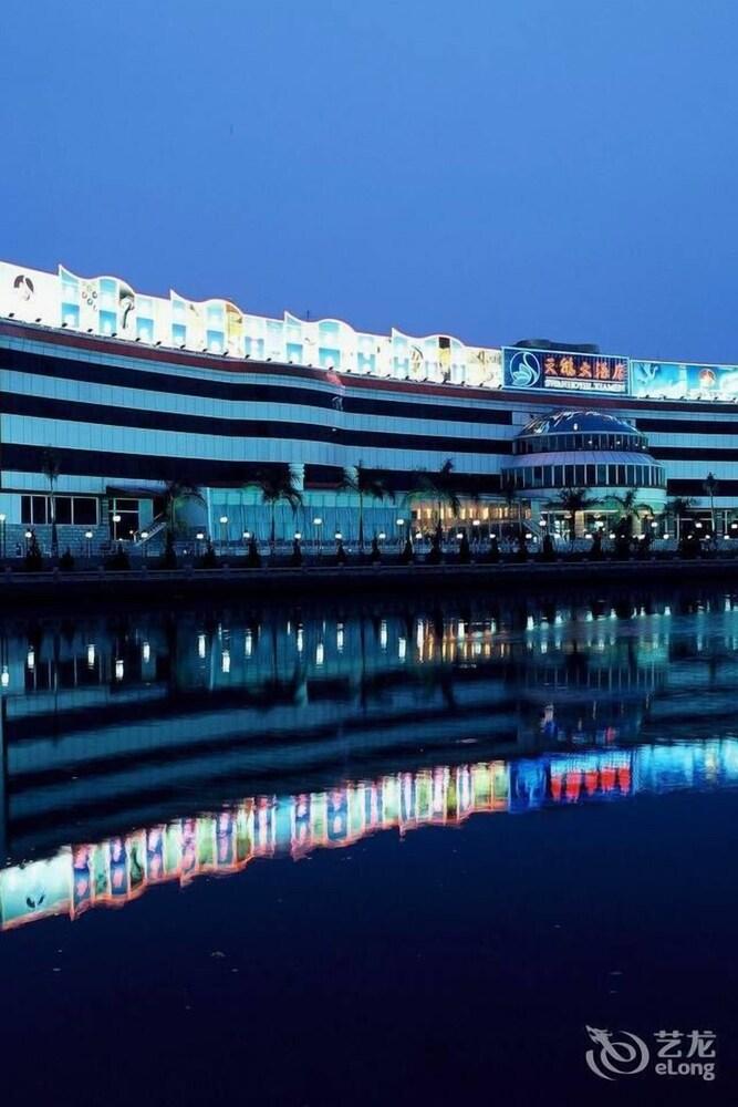 Swan Hotel Xiamen