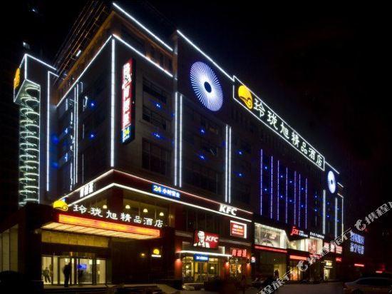 Linglong Xu Boutique Business Hotel
