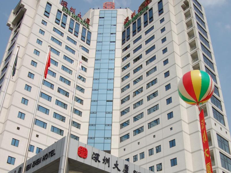 Shenzhen Hotel Beijing