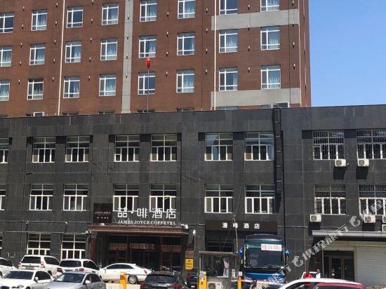 Manfei Hotel