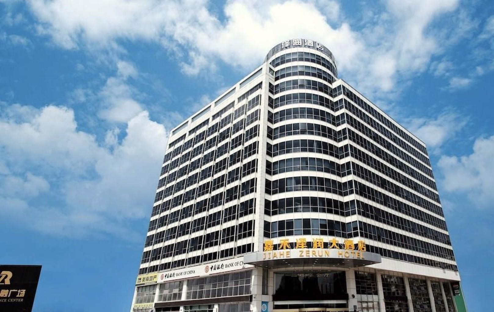 Jiahezerun Hotel Qingdao