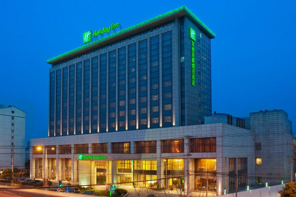 Holiday Inn Youlian