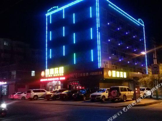 Gallery image of Yihehotel