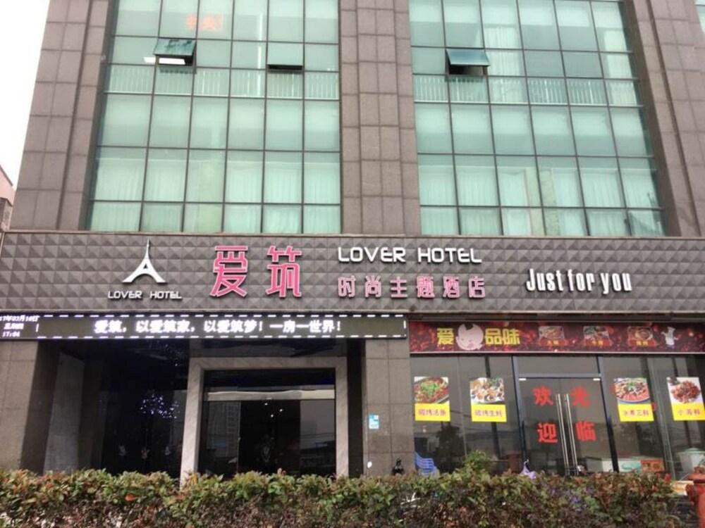 Xiamen Aizhu Lover Hotel