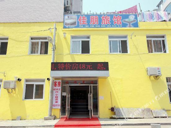 Dalian Jiapeng Hotel