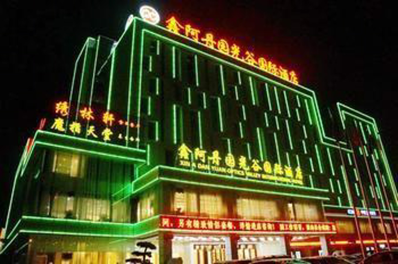 Xin A Dan Yuan Optics Valley International Hotel