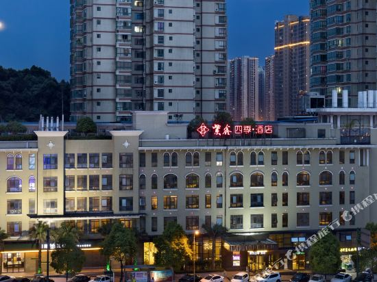 Zixin Four Seasons Hotel