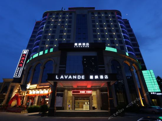 Gallery image of Lavande Hotel