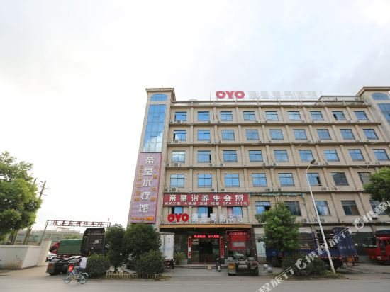 Deshan Business Hotel