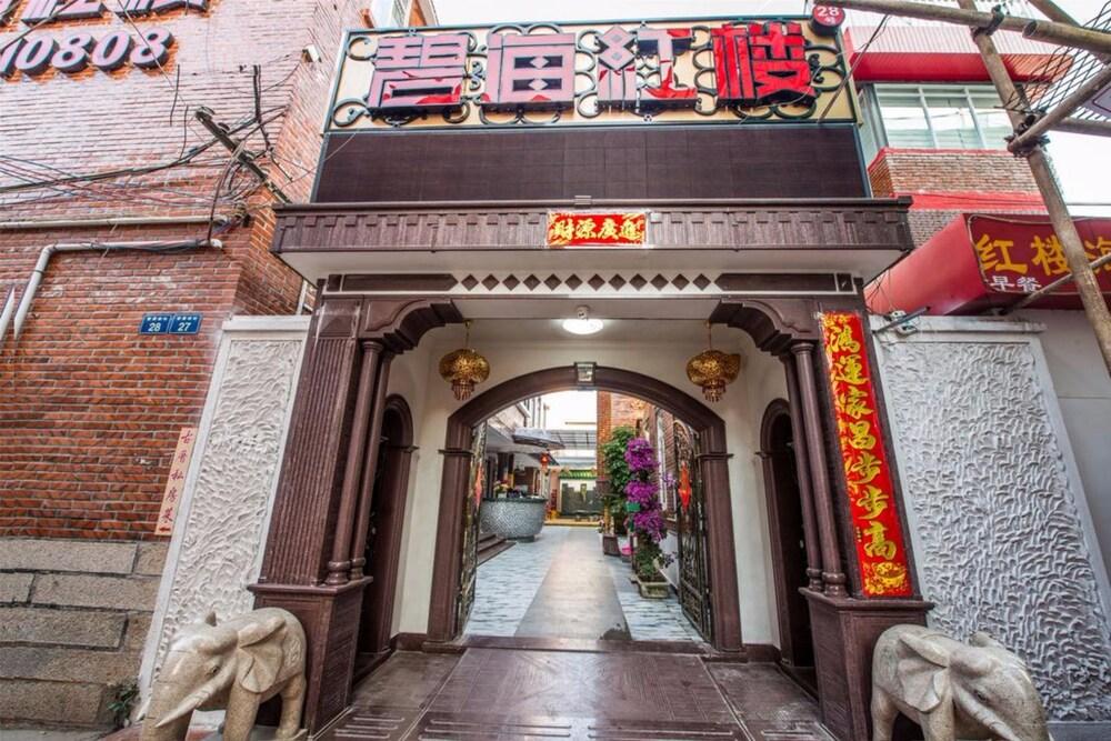 Xiamen Feisu Honglou Seaview Garden