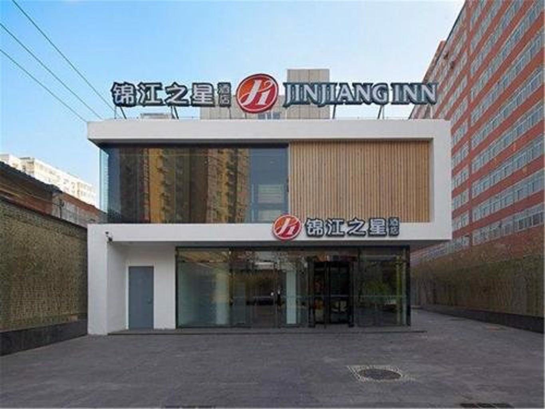 Jinjiang Inn Select Beijing Dongzhimen Shiguanqu