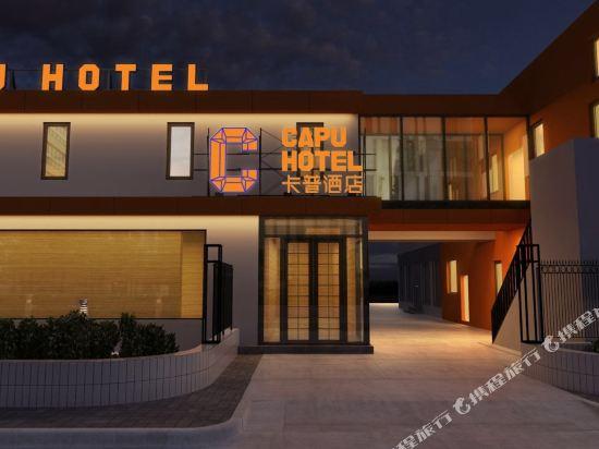 Duxianju Hotel