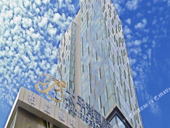 Shenyang Pacific Regency Hotel