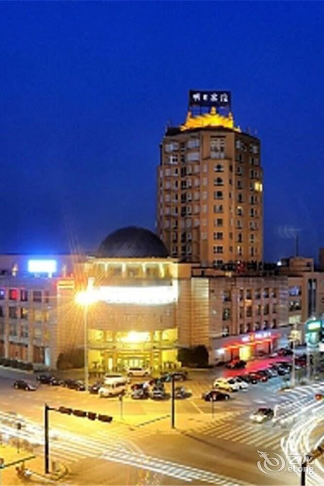 Hangzhou Future Span Hotel