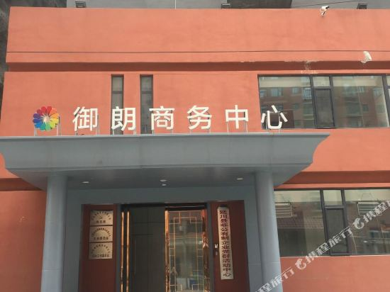 Gallery image of Yulang Business Center