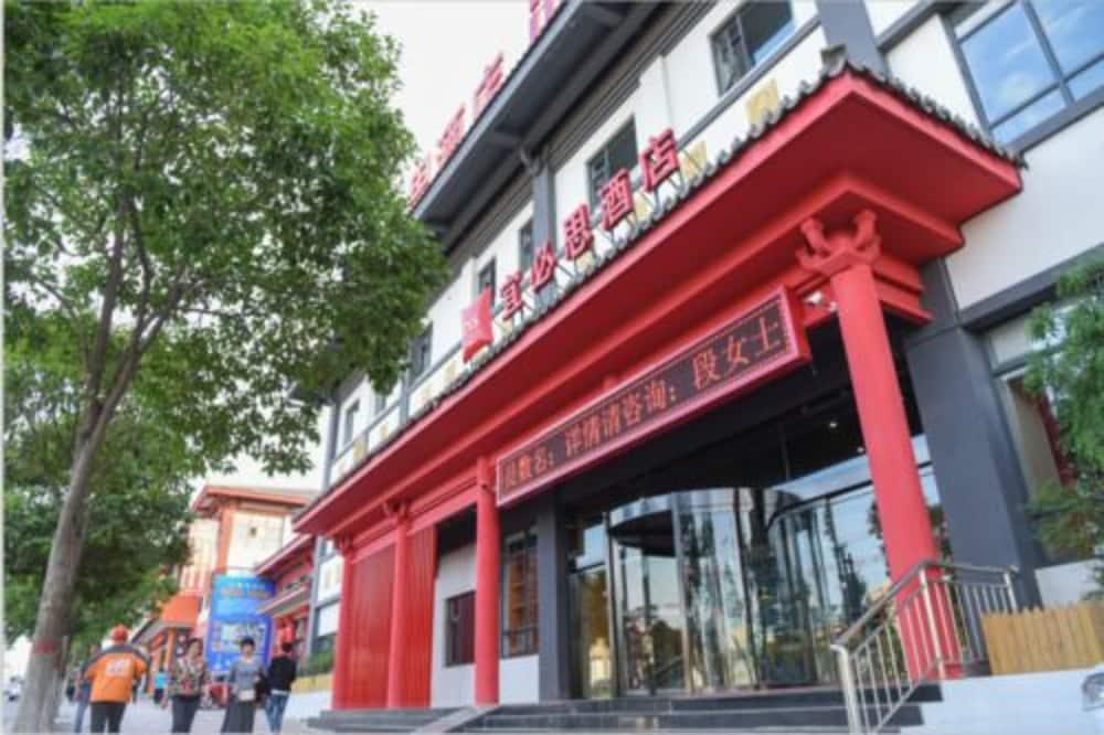 Gallery image of ibis Xian Qinglong Temple
