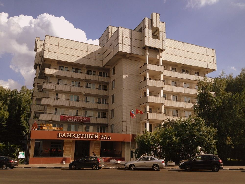 Hotel Troparevo