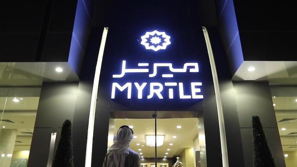Myrtle ميرتل