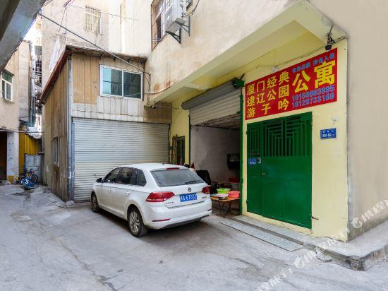 Jingdian Apartment