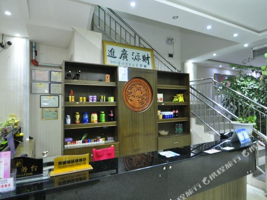 Gallery image of Tonghe Express Hotel