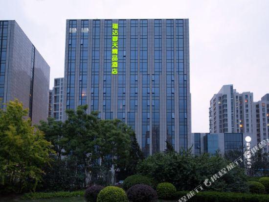 Tianjin Ruida Spring Boutique Hotel