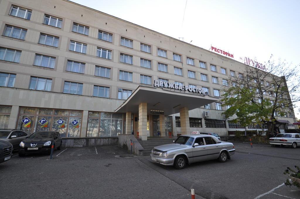 Hotel Druzhba Rostov