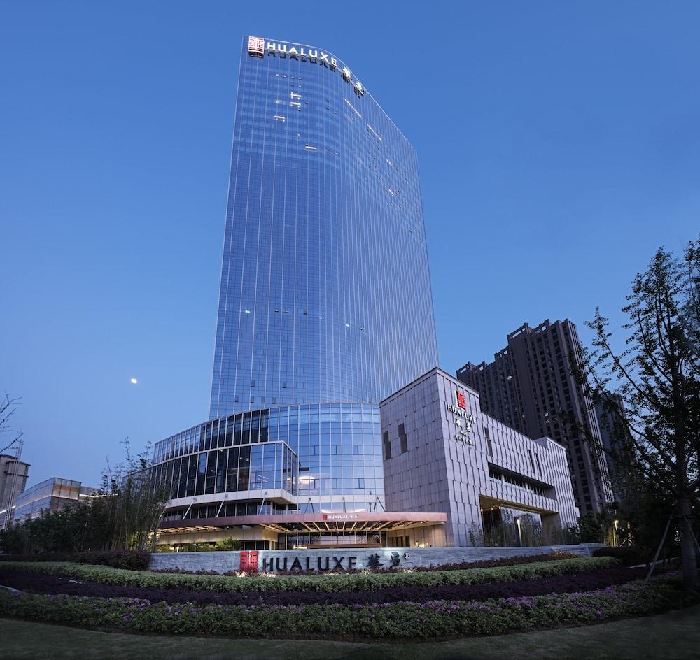 Hualuxe Wuhu An IHG Hotel