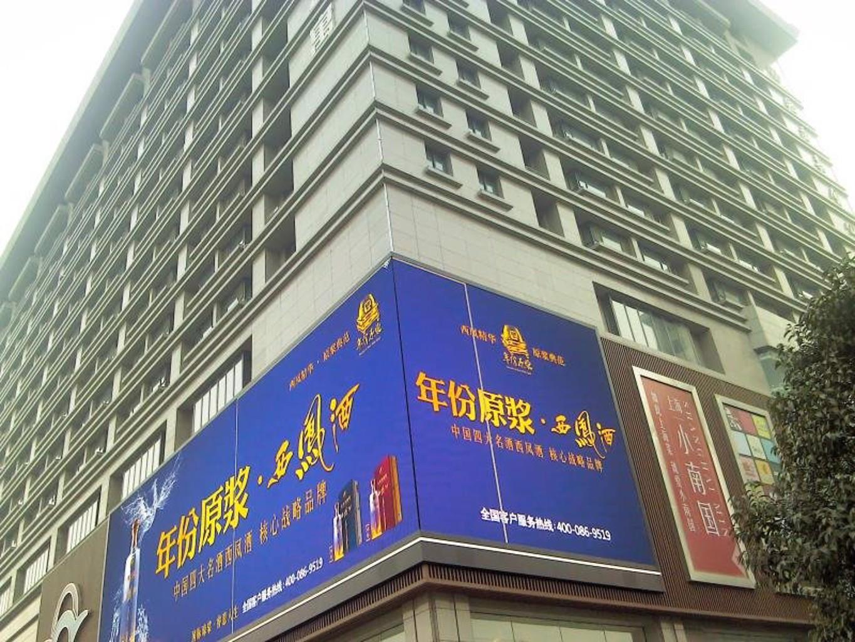 Xian Jialong Business Hotel