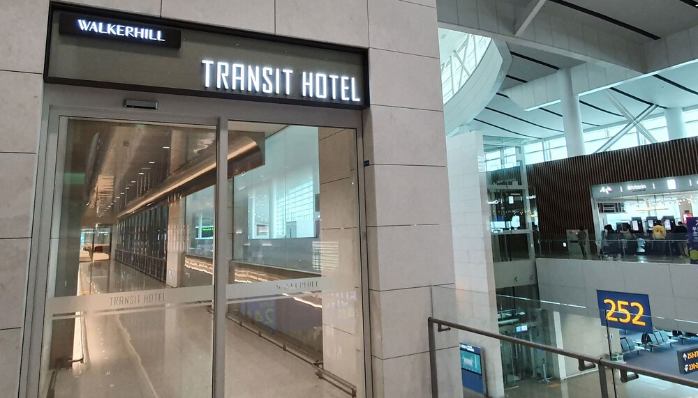 Gallery image of Terminal 2 Incheon Airport Transit