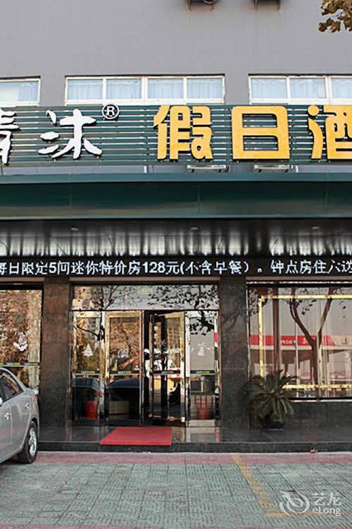 Hotels Taizhou China Hotels In Taizhou Hotels Booking