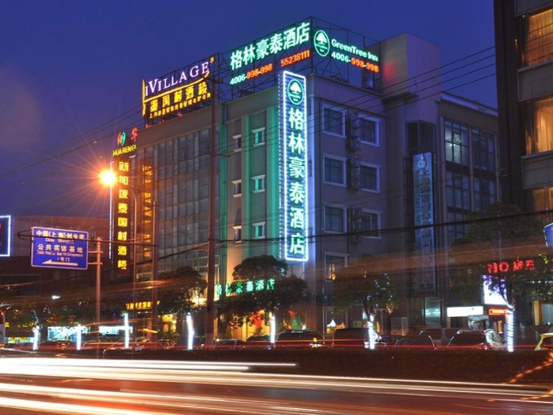 Greentree Inn Business Hotel
