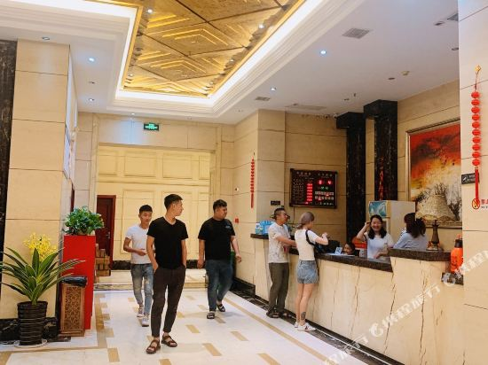 Gallery image of Huaxi Hotel